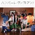 ハンバート・ワイズマン! [CD+DVD]<初回限定盤>