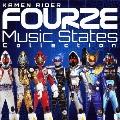仮面ライダーフォーゼ Music States Collection [CD+DVD]