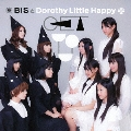 GET YOU (Dorothy Little Happy盤)