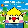 HIKARI chan-ヒカリチャン-