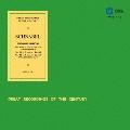 ベートーヴェン:ピアノ・ソナタ集 第21~25、27、30~32番