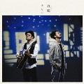 故郷 [CD+DVD]<初回生産限定盤>