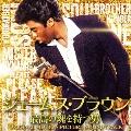 ジェームス・ブラウン~最高の魂を持つ男~ オリジナル・サウンドトラック:the best of JB