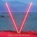 V -ジャパン・スペシャル・エディション