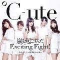 ありがとう~無限のエール~/嵐を起こすんだ Exciting Fight! [CD+DVD]<初回生産限定盤B>
