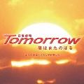 日曜劇場「Tomorrow~陽はまたのぼる~」オリジナル・サウンドトラック