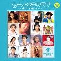 おニャン子クラブ シングルレコード復刻ニャンニャン 8
