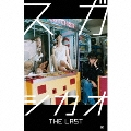 THE LAST [2CD+DVD+グッズ]<完全生産限定盤>