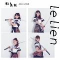 斬鉄剣 [CD+ブックレット]<初回限定盤B>