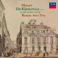 モーツァルト:ピアノ三重奏曲集Vol.1<限定盤>