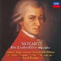 モーツァルト:歌劇≪魔笛≫ハイライツ<限定盤>