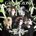 GALAXY ZONE CD