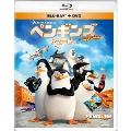 ペンギンズ FROM マダガスカル ザ・ムービー [Blu-ray Disc+DVD]