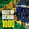 ベスト・オブ・ブラジル 1000