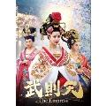武則天-The Empress- DVD-SET4