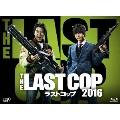 THE LAST COP ラストコップ 2016 Blu-ray BOX