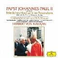 モーツァルト:戴冠式ミサ 教皇ヨハネ・パウロ2世により挙行された荘厳ミサ [UHQCD]<初回限定盤>
