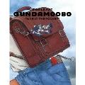 機動戦士ガンダム0080 ポケットの中の戦争 Blu-rayメモリアルボックス<期間限定生産版>