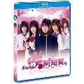 ドラマ「咲-Saki-阿知賀編 episode of side-A」 通常版Blu-ray