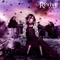 Revive ~荒廃都市~ [CD+DVD]<TYPE-B>