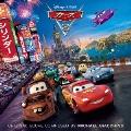 カーズ2 オリジナル・サウンドトラック