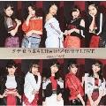 タデ食う虫もLike it!/46億年LOVE [CD+DVD]<初回生産限定盤SP>