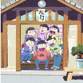 おそ松さん SPECIAL NEET BOX [3Blu-ray Disc+CD]