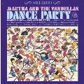 ダンス・パーティ<生産限定盤>