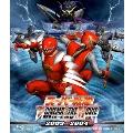 スーパー戦隊 V CINEMA&THE MOVIE 2003-2004