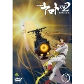 宇宙戦艦ヤマト2202 愛の戦士たち 7 DVD