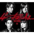 4REAL [CD+2DVD]