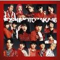 今夜はええやん [CD+DVD]<映像盤(RED ver.)>