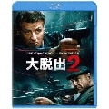 大脱出2 [Blu-ray Disc+DVD]