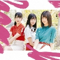 ドレミソラシド [CD+Blu-ray Disc]<初回仕様限定盤/TYPE-A> 12cmCD Single