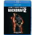 バックドラフト2/ファイア・チェイサー [Blu-ray Disc+DVD]