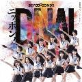眼鏡の男の子/ニッポンノD・N・A!/Go Waist [CD+DVD]<初回生産限定盤B>