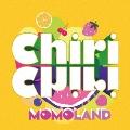 Chiri Chiri [CD+DVD]<初回限定盤>