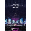 BTS WORLD TOUR 'LOVE YOURSELF' ~JAPAN EDITION~<通常盤>