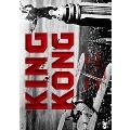 キング・コング HDマスター