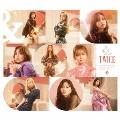 &TWICE [CD+DVD+歌詞ブックレット]<初回限定盤B>