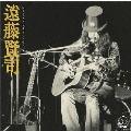 ロック・ソサエティ・ウラワ(1972 RSU音楽祭&RSU夏の陣/1973 第2回RSU音楽祭)