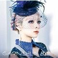 GARNiDELiA BEST<通常盤>