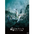 舞台「文豪とアルケミスト 異端者ノ円舞」 [Blu-ray Disc+DVD]
