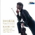 ドヴォルザーク:ヴァイオリン協奏曲