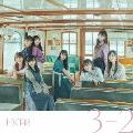 3-2 [CD+DVD]<TYPE-B>