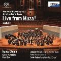 ミューザ川崎シンフォニーホール&東京交響楽団 LIVE from MUZA! ≪名曲全集第155回≫