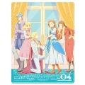 乙女ゲームの破滅フラグしかない悪役令嬢に転生してしまった…X vol.04 [Blu-ray Disc+CD]
