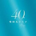 薬師丸ひろ子 40th Anniversary BOX [9UHQCD x MQA-CD+Blu-ray Disc]<限定盤>