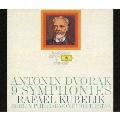 ドヴォルザーク:交響曲全集(第1番-第9番≪新世界より≫)<タワーレコード限定>