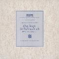 バッハ:無伴奏チェロ組曲第1番・第3番・第5番 [UHQCD x MQA-CD]<生産限定盤>